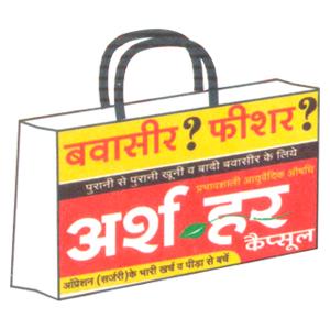 Cycle Bag Manufacturer In Ahmedabad Danilimda Cotton Bag